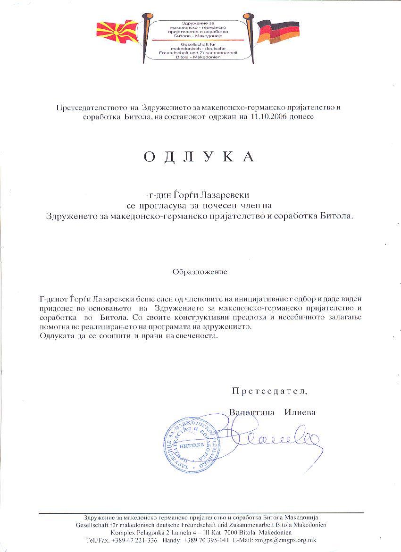 odluka-gjorgji-lazarevski-pocesen-clen