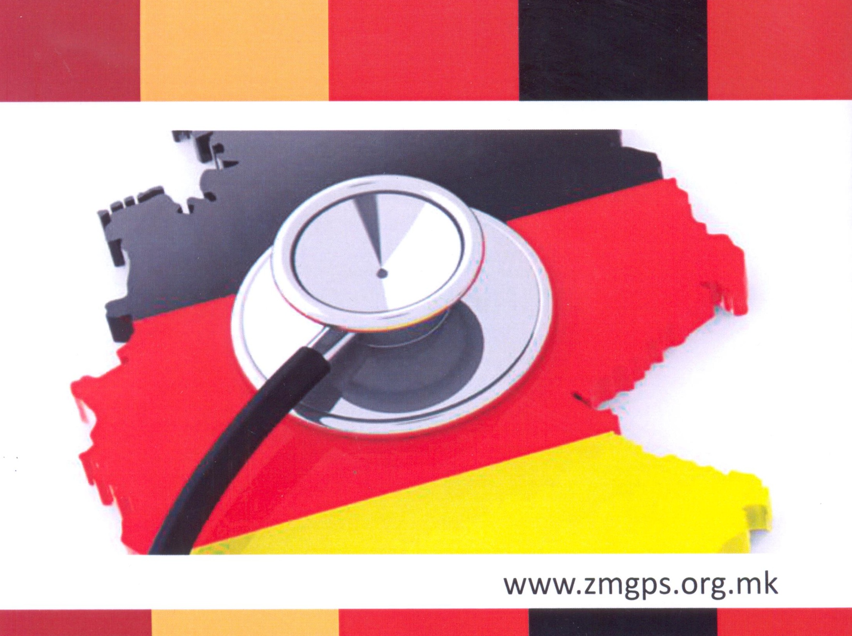 perspektiven-des-mazedonischen-personals-bei-den-deutschen-gesundheitseinrichtungen-zadna-strana