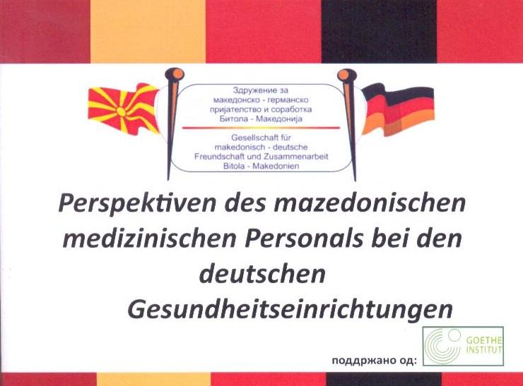 perspektiven-des-mazedonischen-personals-bei-den-deutschen-gesundheitseinrichtungen